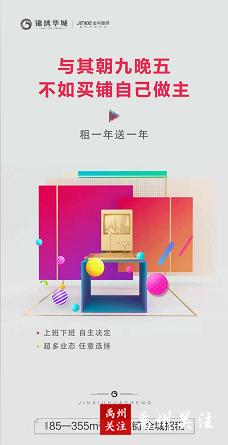 QQ浏览器截图20210414101051.png